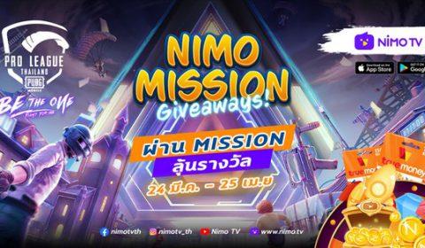 Nimo TV ร่วมกับ PUBG MOBILE สนับสนุนการทัวร์นาเมนต์สุดยิ่งใหญ่ และ มีชื่อเสียงที่สุดในประเทศไทย PUBG MOBILE PRO LEAGUE Thailand Season 3