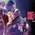 (รีวิวเกม) Resident Evil Re:Verse เกม PVP Online ที่จะมาพร้อมภาค Village