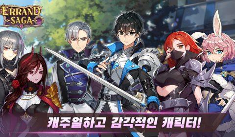 (รีวิวเกมมือถือ) Errand Saga เกมแนวจัดทีมตะลุยด่านจากเกาหลี