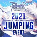 ฉลองครบรอบ 1 ปี Ragnarok Online Gravity แจกฟรี!! ตัวละคร Hi-Class Lv.99 พร้อมกล่อง Jumping Box ไอเทมมากมาย
