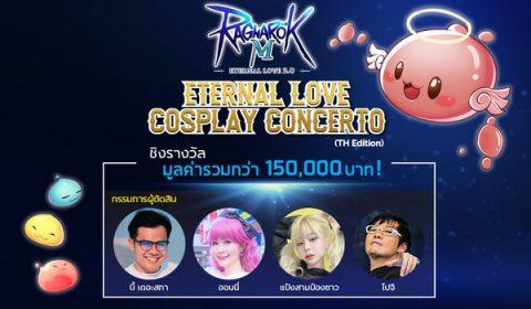 ครั้งแรกกับการประกวดคอสเพลย์แบบออนไลน์ของ Ragnarok M: Eternal Love ภายใต้ชื่องาน Cosplay Concerto Thailand