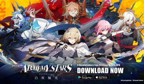 พร้อมเปิดให้บริการ Alchemy Stars เกมส์มือถือใหม่แนวกลยุทธ์สุดเจ๋งพร้อมให้มันส์พร้อมกันทั้งระบบ iOS และ Android แล้ววันนี้