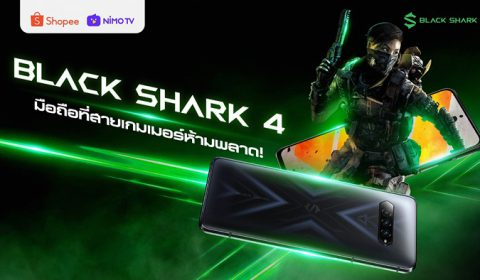 Black Shark จับมือ Nimo TV และ Shopee อยากมอบประสบการณ์การเล่นเกมที่ไม่มีใครเหมือนที่สามารถสร้างโลกแห่งเกมที่ดีที่สุดกับนักเล่นเกมทั่วโลกรวมถึงไทยด้วย Black Shark 4 ใหม่