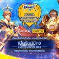 realme ผนึกกำลัง XD ระเบิดศึกการแข่งขันครั้งยิ่งใหญ่ ROM Arena Showdown Thailand Presented By realme ชิงรางวัลมูลค่ารวมกว่า 350,000 บาท