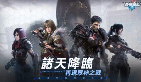 (รีวิวเกมมือถือ) Black Troop: Legend เกม IDLE แนวตั้งจาก Xiong Soldier Company