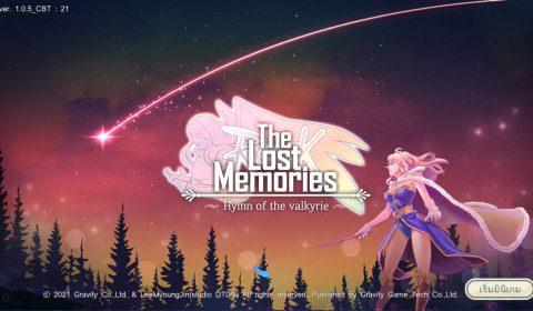 The Lost Memories เกมมือถือใหม่แนว Cinematic Newtro RPG จาก IP Ragnarok พร้อมให้เกมเมอร์ไทยได้สนุกพร้อมกันทั้ง iOS และ Android แล้ววันนี้