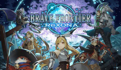 กลับมาอีกครั้ง Brave Frontier ReXONA อัพเกรดยกระดับสู่เกมส์มือถือแนว 3D เตรียมเปิดให้บริการในช่วง ฤดูร้อน ในญี่ปุ่น