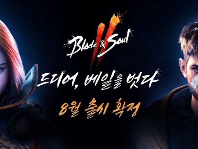 NCsoft เผยแล้ว Blade & Soul 2 เตรียมเปิดให้บริการในประเทศเกาหลี เร็วๆ นี้