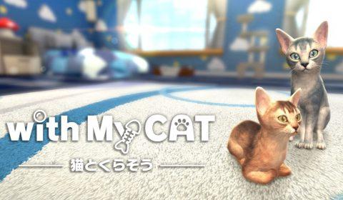 (รีวิวเกมมือถือ) with My CAT เกมเลี้ยงน้องแมวมุมมองแนวตั้ง ทาสแมวห้ามพลาด