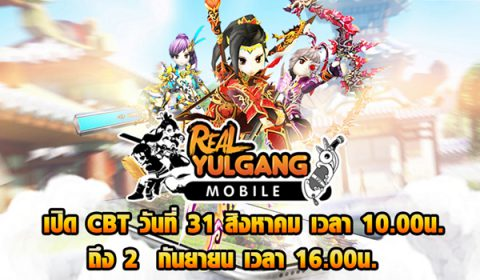 รีวิวเกมมือถือ Real Yulgang Mobile ตำนาน MMORPG ที่หลายคนคิดถึงพร้อมกลับมาทดสอบ CBT ตั้งแต่วันนี้ – 2 ก.ย.64 ทั้ง iOS และ Android