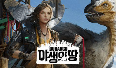 Project DX โปรเจคใหม่พร้อมคืนชีพ Durango: Wild Lands กลับมาให้เหล่านักเอาตัวรอดได้ผจญภัยในโลกแห่งไดโนเสาร์อีกครั้ง