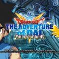 DRAGON QUEST The Adventure of Dai: A Hero's Bonds เปิดให้ดาวน์โหลดล่วงหน้า ก่อนพร้อมให้บริการพรุ่งนี้ทั้งระบบ iOS และ Android