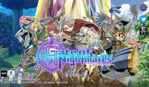 (รีวิวเกมมือถือ) Gate of Nightmares เกมแฟนตาซี 3D จากผู้ออกแบบตัวละคร Fairy Tail