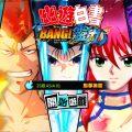 (รีวิวเกมมือถือ) Yu Yu Hakusho คนเก่งฟ้าประทาน การ์ตูนดังยุคปี 90 มาเป็นเกมแล้ว