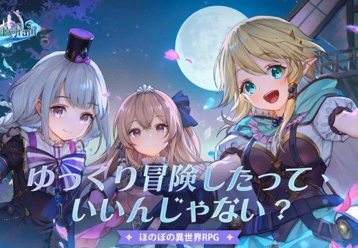 (รีวิวเกมมือถือ) Manasis Refrain เกม JRPG เนื้องาม ท่องโลกแฟนตาซีกับสาวๆ อนิเมะ