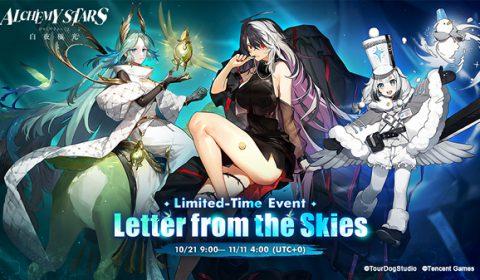 Alchemy Stars อัปเดตอีเวนต์จดหมายจากสายลม เริ่มแล้ววันนี้
