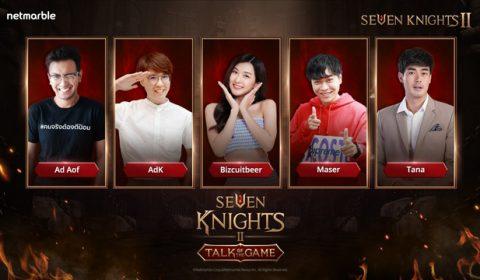 Seven Knights 2 นำเสนอรายการทอล์กโชว์สุดมันส์ ทอล์กออฟเดอะเกม