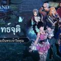 (รีวิวเกมมือถือ) Soul Land: Advent of the Gods เกม RPG จาก ตำนานจอมยุทธ์ภูตถังซาน พร้อมเล่นวันนี้